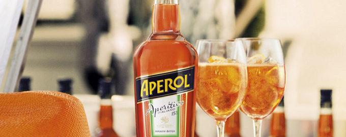 Апероль как пить
